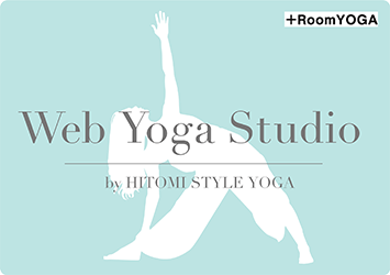 WEB YOGA STUDIO